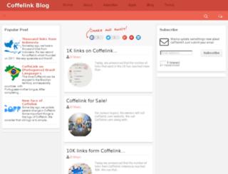 blog.coffelink.com screenshot