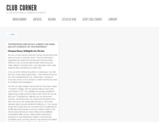 blog.cool-corner.com screenshot