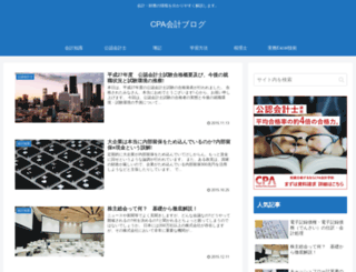 blog.cpa-net.jp screenshot