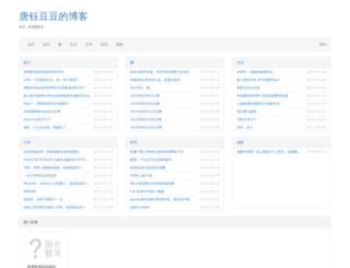 blog.crogram.org screenshot