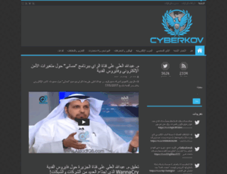 blog.cyberkov.com screenshot