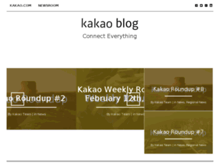 blog.daumkakao.com screenshot