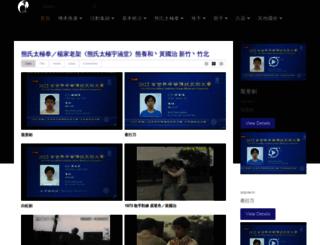 blog.derjohng.com screenshot