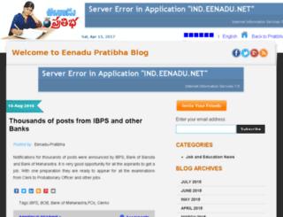 blog.eenadupratibha.net screenshot