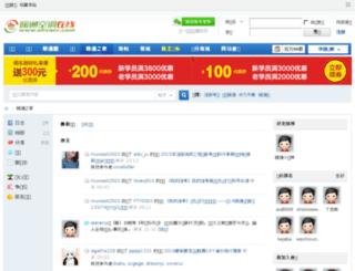 blog.ehvacr.com screenshot