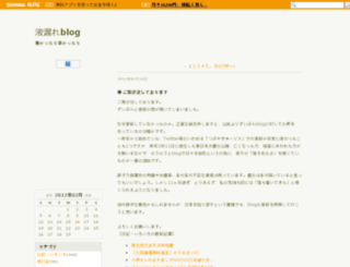 blog.ekimore.net screenshot