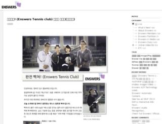 blog.enswer.net screenshot