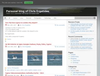 blog.ergatides.com screenshot