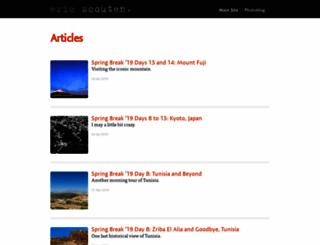 blog.ericscouten.com screenshot