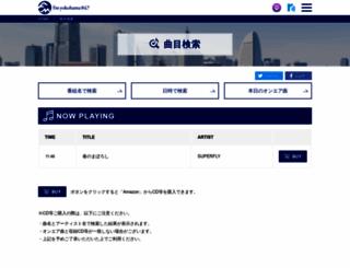 blog.fmyokohama.co.jp screenshot