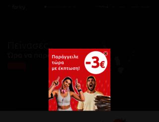 blog.forky.gr screenshot