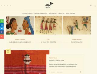 blog.gaatha.com screenshot