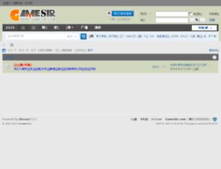 blog.gamesir.com screenshot