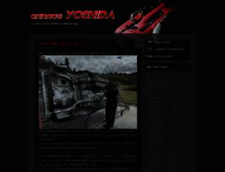 blog.garage-yoshida.net screenshot