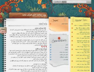 blog.ghorany.com screenshot