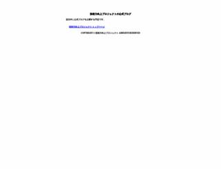 blog.gijuturyoku.com screenshot