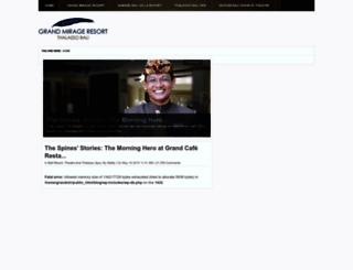 blog.grandmirage.com screenshot