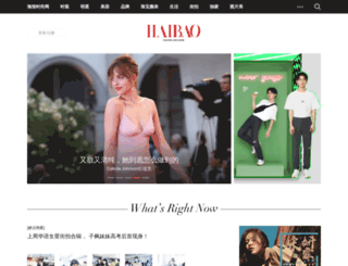 blog.haibao.cn screenshot