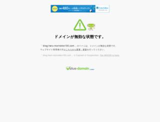 blog.haru-morrokko100.com screenshot