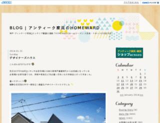 blog.home-ward.net screenshot