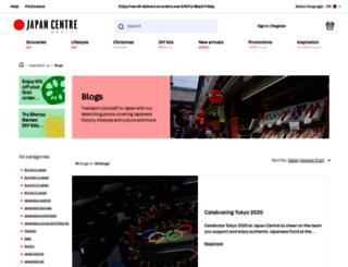 blog.japancentre.com screenshot