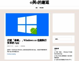 blog.joaoko.net screenshot