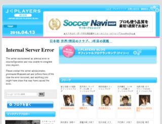 blog.jplayers.jp screenshot