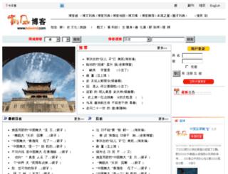 blog.kaiwind.com screenshot