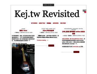 blog.kej.tw screenshot