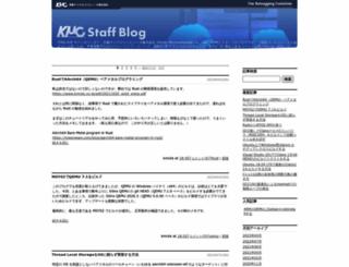 blog.kmckk.com screenshot