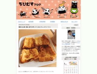 blog.kotoba.littlestar.jp screenshot
