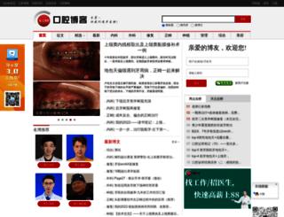 blog.kq88.com screenshot
