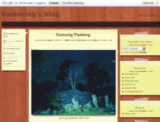 blog.kumoring.org screenshot