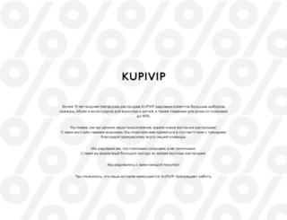 blog.kupivip.ru screenshot