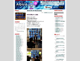 blog.kurobe-aqua.jp screenshot