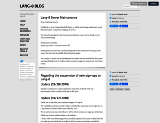 blog.lang-8.com screenshot