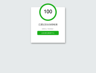 blog.latuti.net screenshot