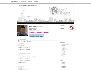 blog.lirionet.jp screenshot
