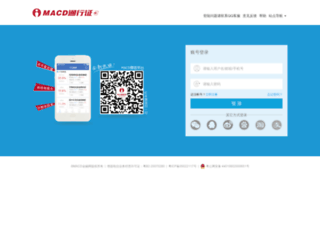 blog.macd.cn screenshot
