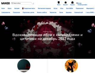 blog.mann-ivanov-ferber.ru screenshot