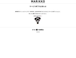 blog.mariko-shinoda.net screenshot