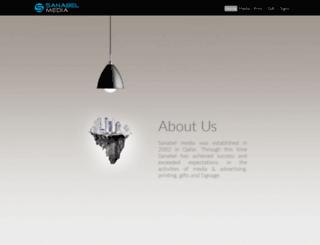 blog.massmoca.org screenshot