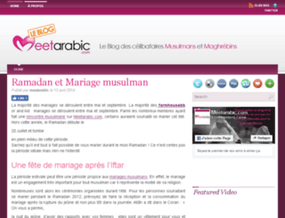 blog.meetarabic.com screenshot