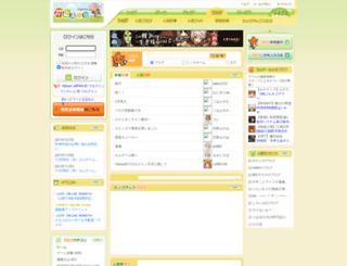 blog.mgame.jp screenshot