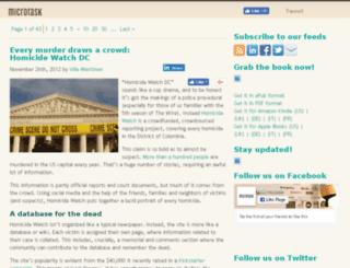blog.microtask.com screenshot