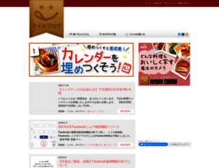 blog.miil.me screenshot