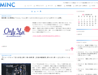 blog.mincs.info screenshot