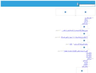 blog.mobit.ir screenshot