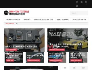 blog.motorgraph.co.kr screenshot
