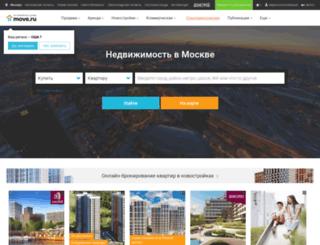 blog.move.su screenshot